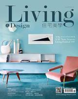 Living&Design住宅美學11月號/124期