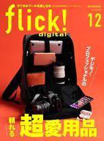 flick! 2019年12月號 Vol.98【日文版】