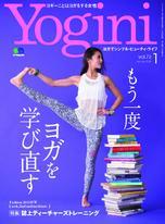 Yogini Vol.73【日文版】