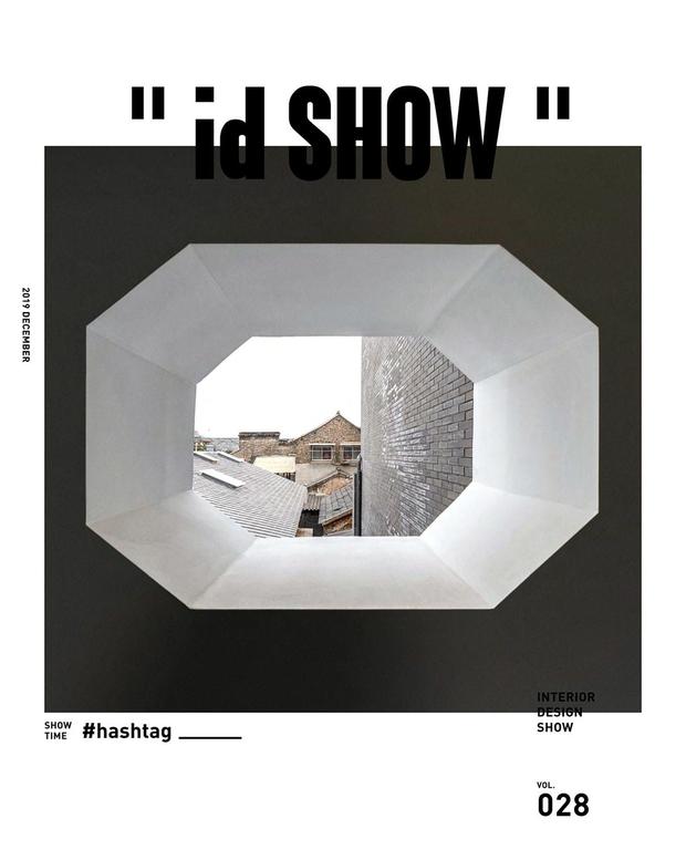 id SHOW 住宅影音誌 VOL.28