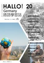 HALLO!Germany德語學習誌_第二十期_兒童貧困問題