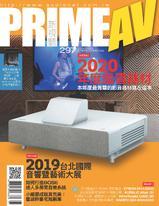 PRIME AV新視聽電子雜誌 第297期 1月號