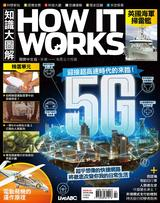 知識大圖解國際中文版2020年2月號No.65