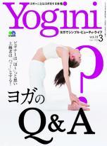 Yogini Vol.74【日文版】