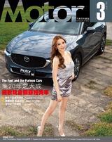 汽車百科雜誌 NO.412 /2020年3月號