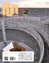 放築塾代誌 NO.57