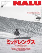 NALU 2020年4月號 No.116 【日文版】