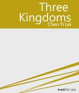 Three Kingdoms: Chapter Six
