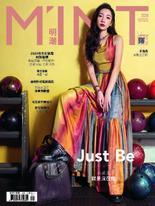 明潮M'INT 2020/04/09 第335期