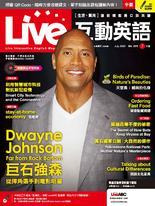 Live互動英語雜誌2020年7月號NO.231
