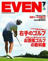 EVEN 2020年7月號 Vol.141 【日文版】