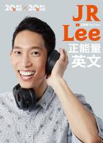 JR Lee 正能量英文