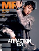 MRRM 2020年8月號/151期