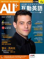 ALL+互動英語雜誌2020年9月號No.190
