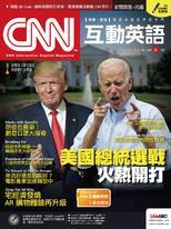 CNN互動英語2020年9月號No.240