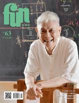放築塾代誌 NO.63