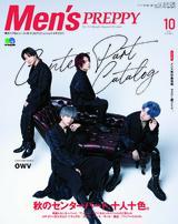 Men's PREPPY 2020年10月號 【日文版】