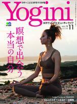 Yogini Vol.78 【日文版】