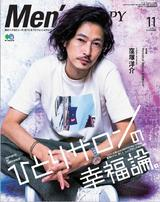 Men's PREPPY 2020年11月號 【日文版】