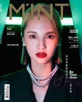明潮M'INT 2020/10/05 第341期