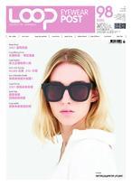 LOOP POST眼鏡頭條報11月號/2020