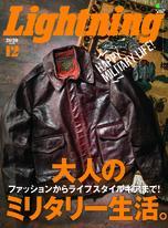 Lightning 2020年12月號 Vol.320【日文版】