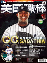 美國職棒MLB 03月號/2013第62期