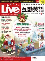Live互動英語雜誌2020年12月號NO.236