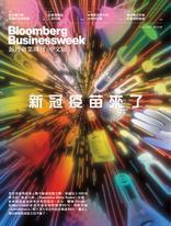 《彭博商業周刊/中文版》第208期