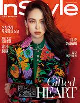 InStyle時尚泉雜誌第55期12月號/2020