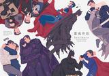 【Superbat】Soulmate