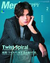 Men's PREPPY 2021年2月號 【日文版】