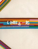 LINES在一起