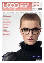 LOOP POST眼鏡頭條報 3月號/2021