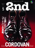 2nd 2021年5月號 Vol.170【日文版】