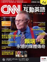 CNN互動英語2021年4月號No.247