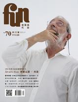 放築塾代誌 NO.70