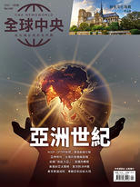 全球中央2021年4月