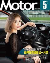 汽車百科雜誌 NO.426 /2021年5月號