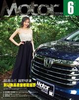 汽車百科雜誌 NO.427 /2021年6月號