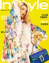 InStyle時尚泉雜誌第61期6月號/2021