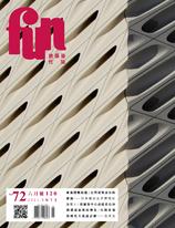 放築塾代誌 NO.72