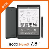 Nova3 7.8吋+儲值金6,000元+《駭客思維》