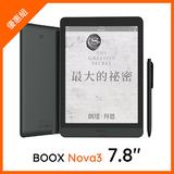 Nova3 7.8吋+儲值金6,000元+《最大的祕密》