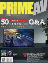 PRIME AV新視聽電子雜誌 第316期 8月號