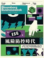 《彭博商業周刊/中文版》第226期