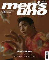 men's uno  8月號/2021 第264期