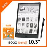 BOOX Note3 10.3吋 送200元儲值金+1個月飽讀序號卡