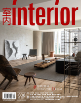 室內interior 9月號/2021 第336期