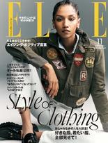 ELLE 2021年11月號 【日文版】
